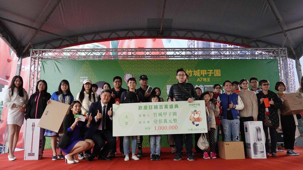 圖說:A7地王「竹城甲子園」12月28日抽出百萬購屋金幸運得主,現場人氣爆棚。