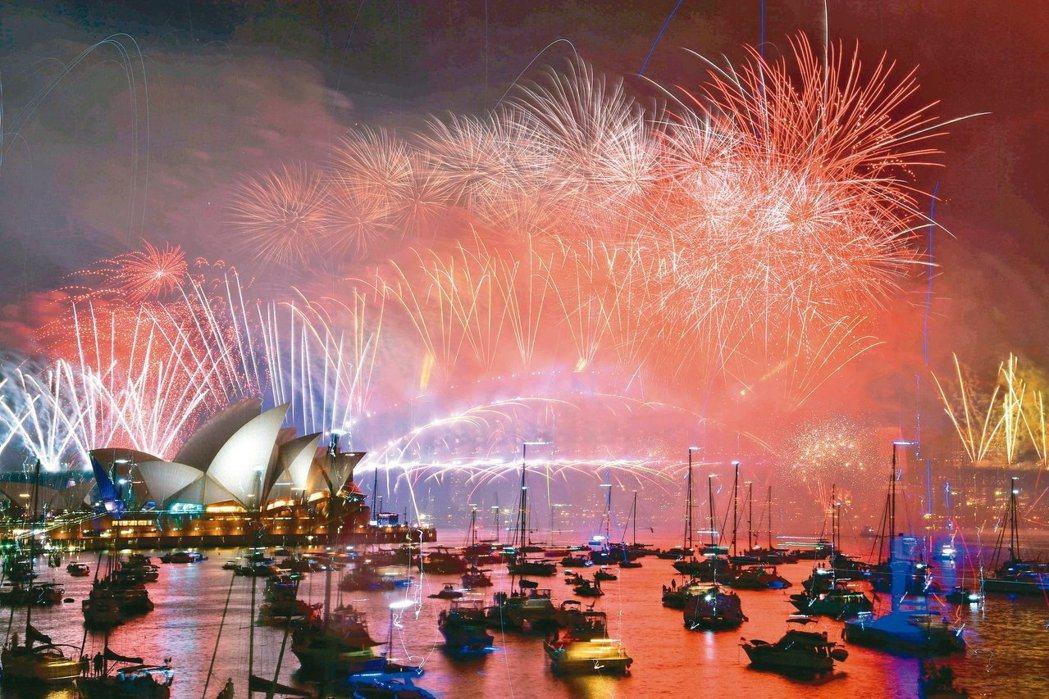 雖然超過26萬民眾連署呼籲取消跨年煙火,雪梨將照放不誤。 路透