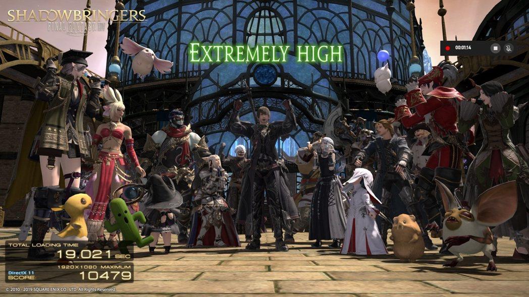 FINAL FANTASY XIV:Shadowbringers以最嚴苛MAXI...