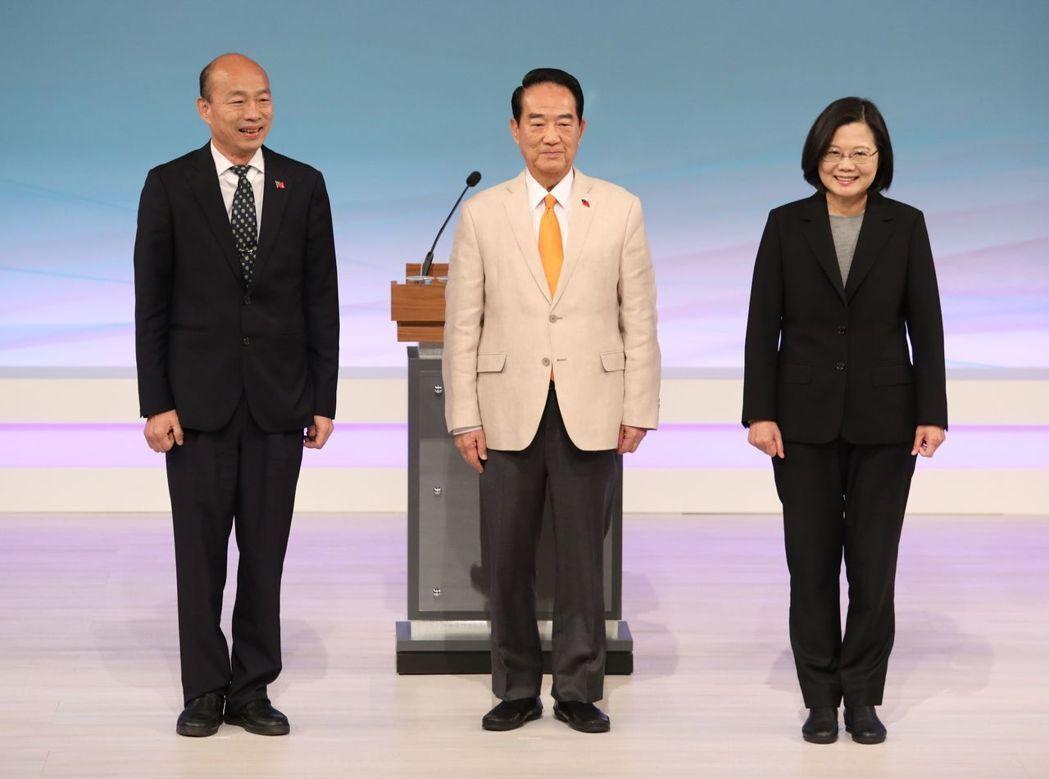 國民黨總統候選人韓國瑜(左起)、親民黨總統候選人宋楚瑜、民進黨總統候選人蔡英文辯論前合影。圖/台北市攝影記者聯誼會提供