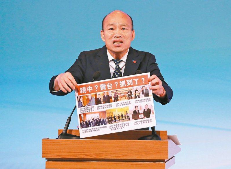 總統大選電視辯論會昨天在公視舉行,國民黨總統候選人韓國瑜(圖)批評媒體造謠。圖/台北市攝影記者聯誼會提供