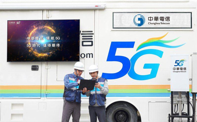 中華電獲90MHz頻寬位居第一,但付出成本也最高,整體支出462.93億元。圖/中華電信提供