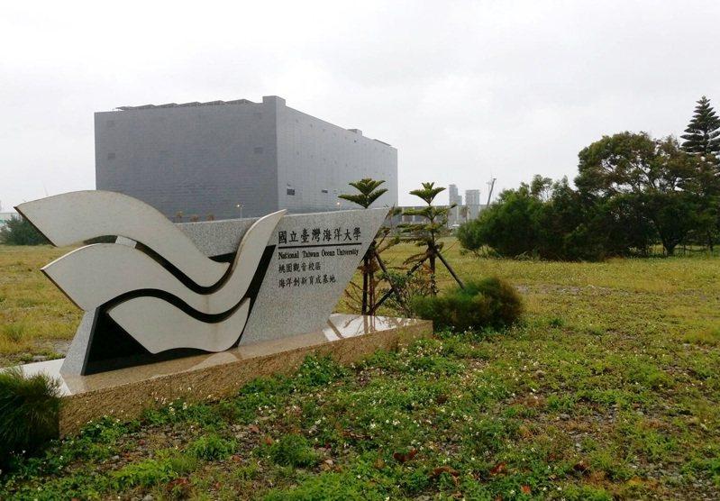 台灣海洋大學觀音分校落腳觀音桃科園區(見圖),市府環差變更明年通過,海大進入第一階段興建海洋環境暨藻礁中心。記者曾增勳/攝影