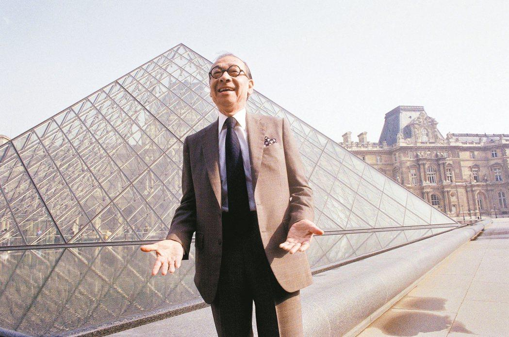 貝聿銘是首位拿到國際建築界最高榮譽普立茲克獎的華人建築師。 (美聯社)