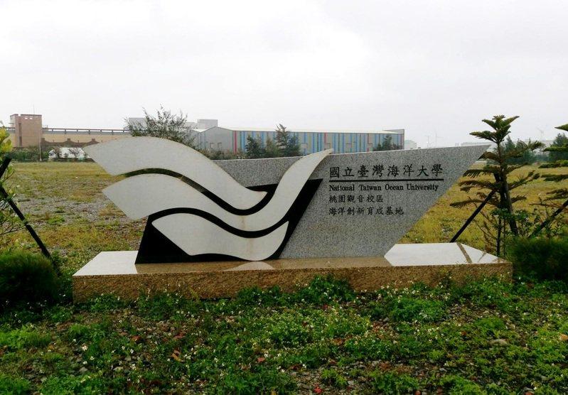 台灣海洋大學觀音分校落腳觀音桃科園區,市府環差變更2020通過,海大將進入第一階段興建海洋環境暨藻礁中心。記者曾增勳/攝影