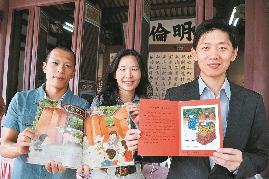 兒童文學作家幸佳慧(中),寫書的主題多元。 圖/聯合報系資料照片