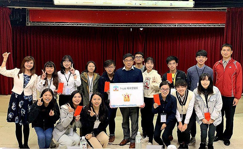 第三屆T-Lab競賽獲獎同學。 元智大學/提供