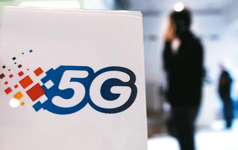 5G競標好熱!到今日中午第155回合,暫時總標金已達819.2億元。路透
