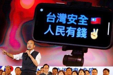 王宏恩/民粹再起:速成民主與速食資訊的惡性循環