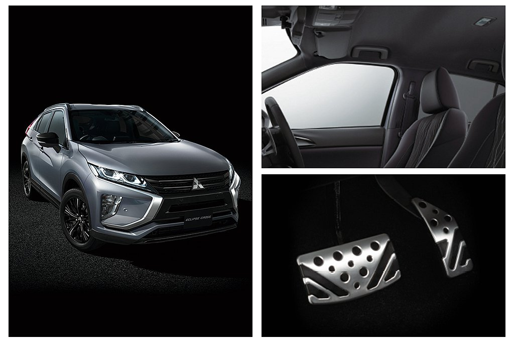 新年式三菱Eclipse Cross Black Edition特仕車,因應外觀...