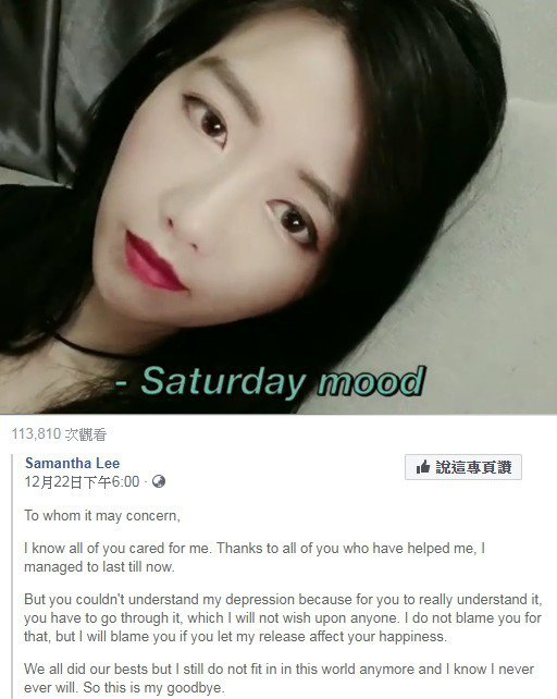 李卿瑄臉書全文。圖/擷自臉書