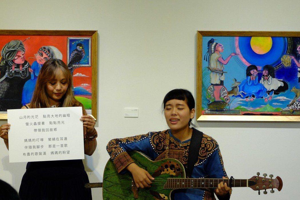 《月兒說畫》布農族藝術家依法兒瑪琳奇那個展。 圖/誠美社會企業提供