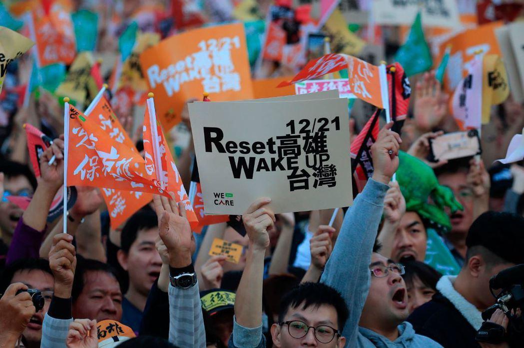 掌握台灣未來的年輕世代則是「討厭韓國黨」的基本族群。 圖/歐新社