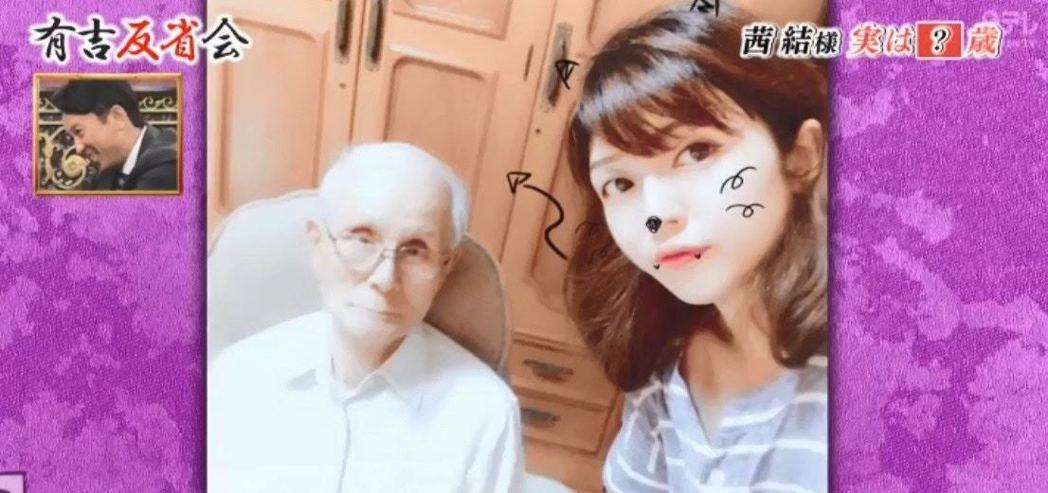 茜結於SNS分享與爸爸的合照,引起網民猜測她的真實年齡。(節目截圖)