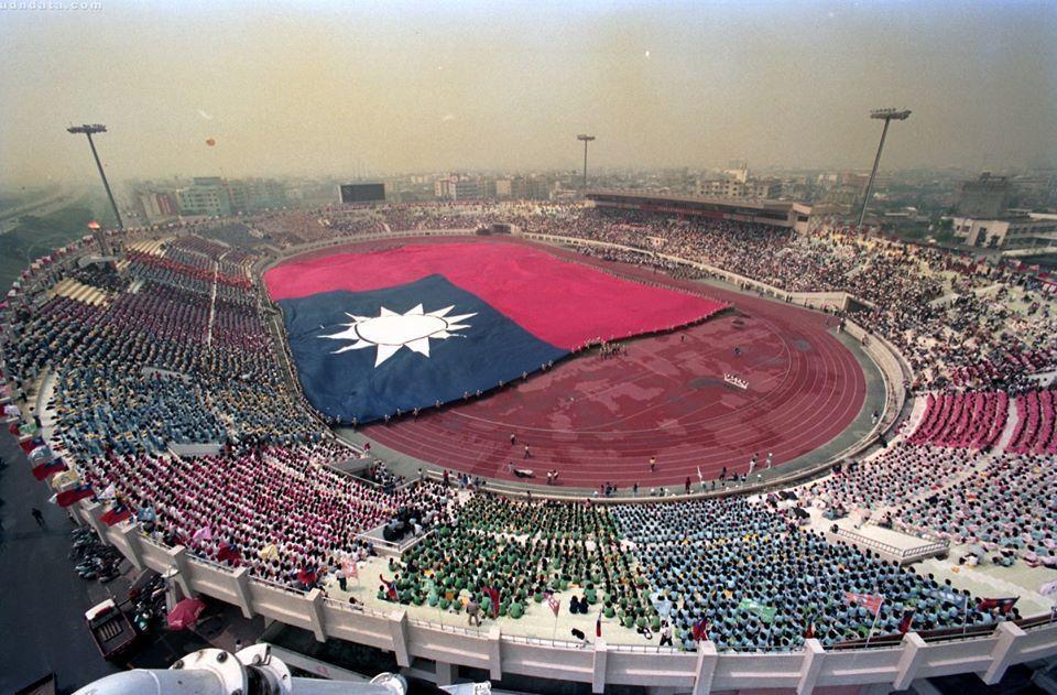 1989年民間社團打造全世界最大國旗,就在當時的高雄中正體育場展開,場面壯觀。 ...