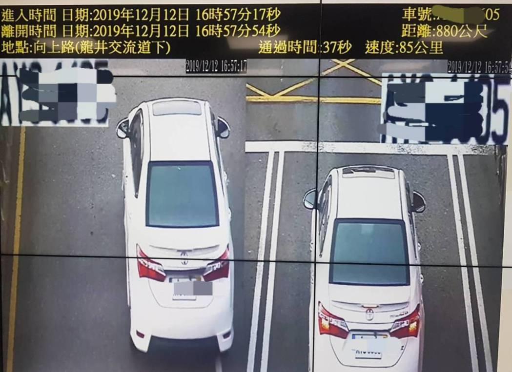 台中市警局在沙鹿區向上路六段、台61線西濱快速道路等3處地點設置區間測速,目前已...
