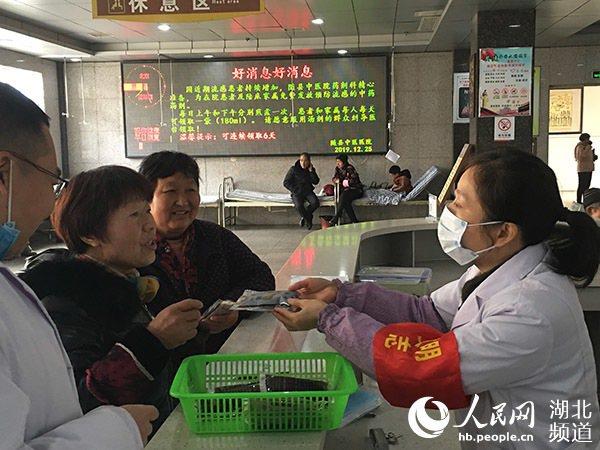 武漢證實出現「不明原因肺炎」。取自人民網