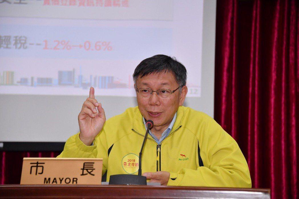 台北市長柯文哲直言,不認為打房戰略是對的,因為台灣的房屋自有率高達八成五,房價掉...