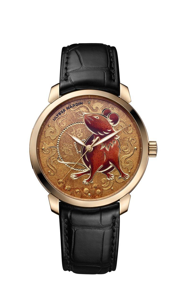 Ulysse Nardin,鎏金系列靈鼠腕表,限量88只,價格店洽。圖╱Ulys...