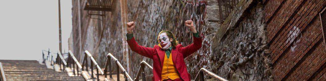 「小丑」。圖/Catchplay提供