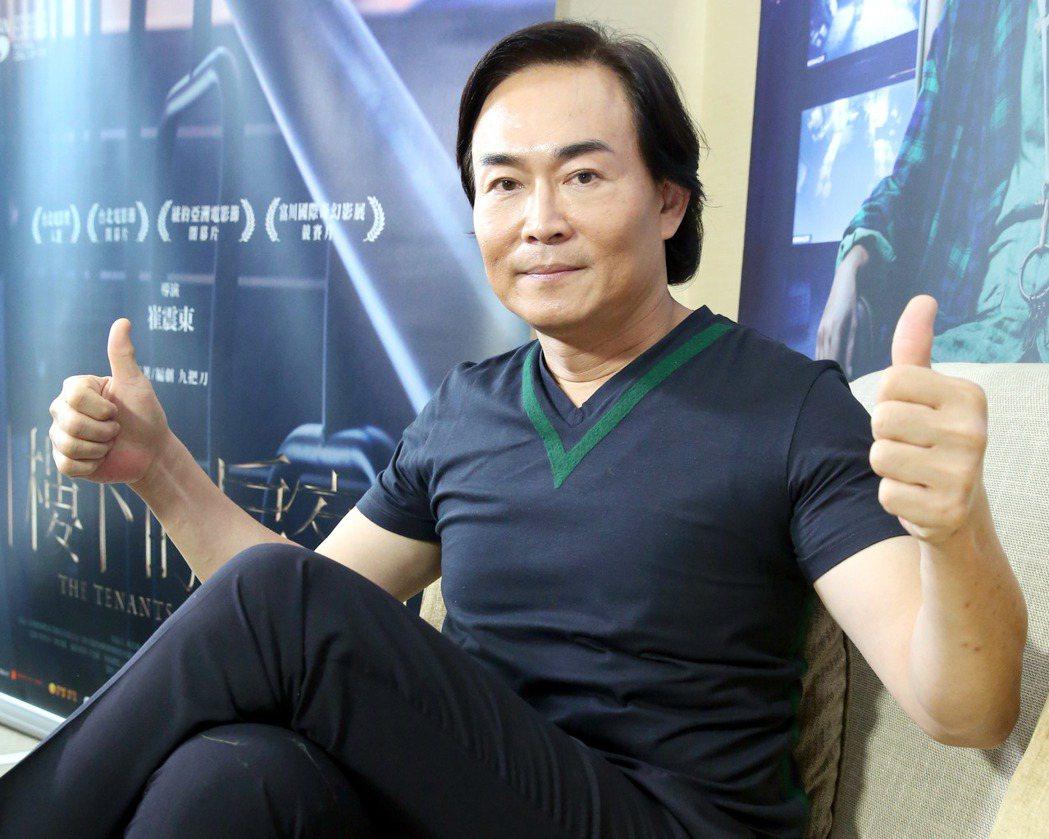 電影「樓下的房客」導演崔震東也捐出名牌領帶義賣。圖/本報資料照片