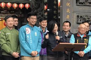 蔡英文為周江杰站台懇託支持 「他是我的地方代理人」