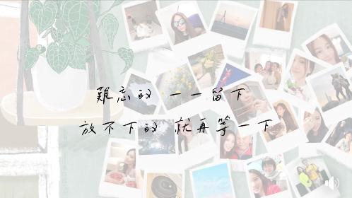 田馥甄釋出47秒新專輯音頻。圖/摘自臉書