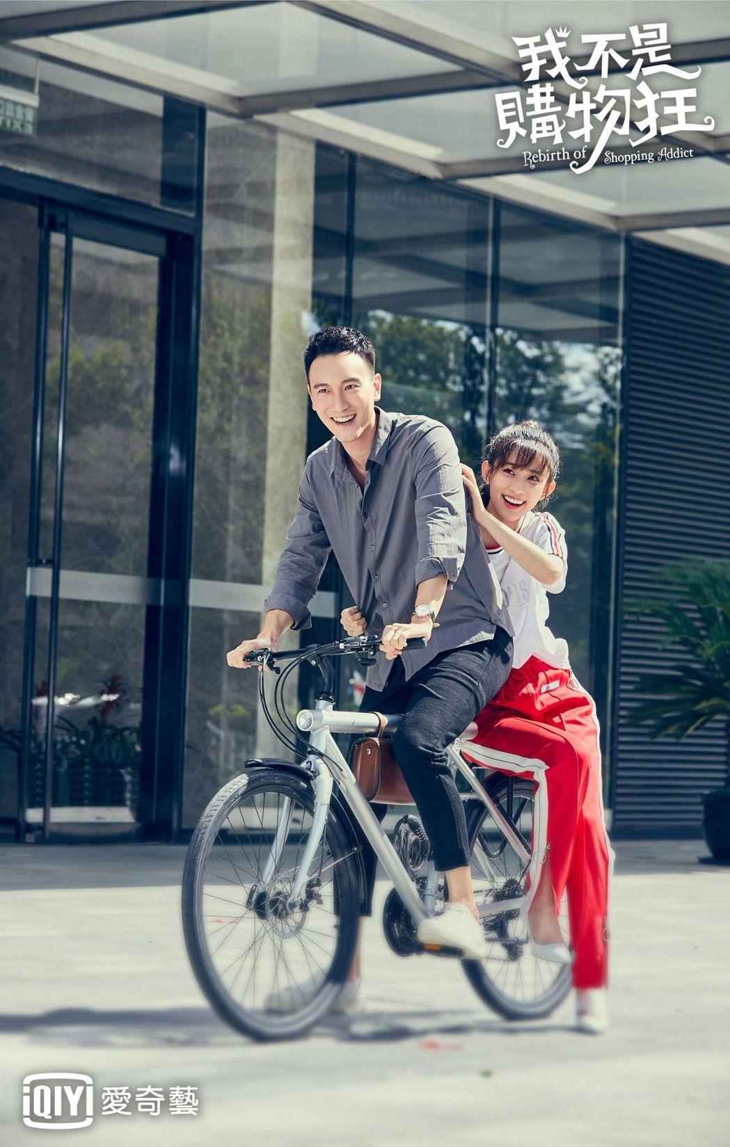 王陽明(左)、孟子義在「我不是購物狂」戲中分別飾演傲嬌總裁與破產千金。圖/愛奇藝