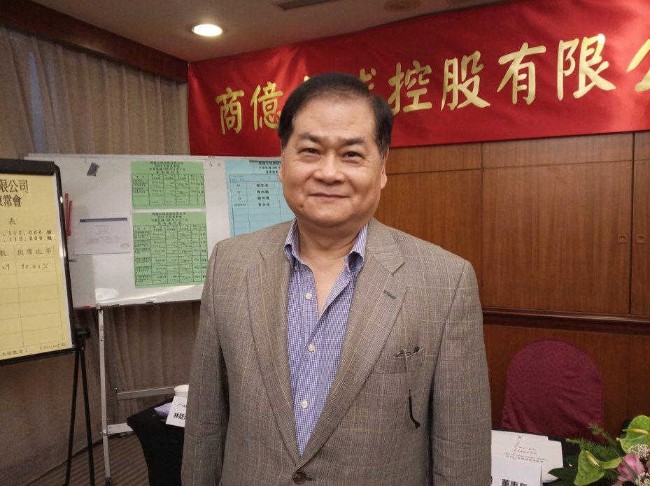商億董事長謝智通。記者何秀玲/攝影