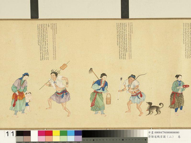 「四方來朝—職貢圖特展」展品之一「謝遂職貢圖」中,出現平埔族獵人和一隻小黑狗。圖/故宮提供