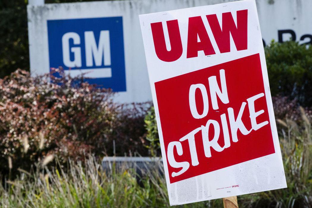 美國通用汽車工人去年9月發動長達40天的罷工。(美聯社)