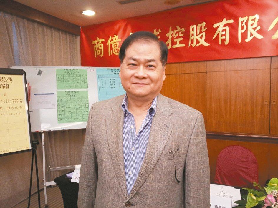 商億董事長謝智通 記者何秀玲/攝影