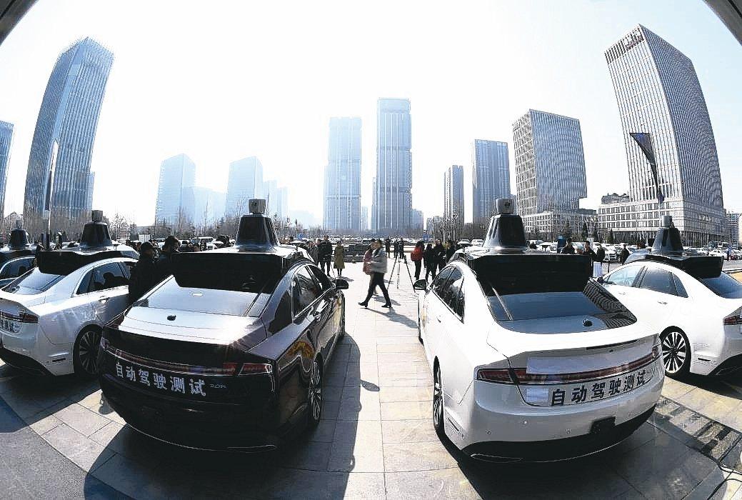 北京市開放自駕載人載物測試。 新華社