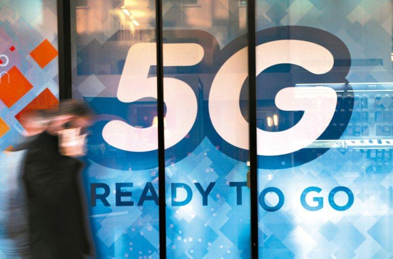 5G頻譜暫時總標金昨天達841.7億元,2日3.5GHz的每單位標金將衝上全球第一。 路透