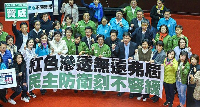 立法院昨天完成「反滲透法」三讀, 民進黨立委在議場歡呼合照。記者陳柏亨╱攝影