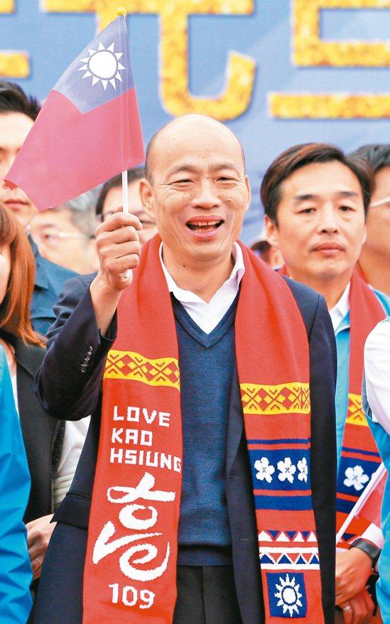 國民黨總統候選人韓國瑜上午參加高雄市元旦升旗典禮。 記者林澔一/攝影