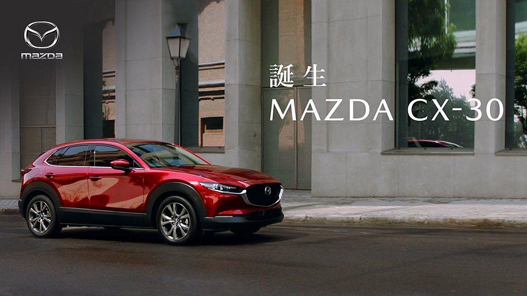 Mazda CX-30兩個月時間接獲12,346輛訂單。以月販售2,500輛目標...