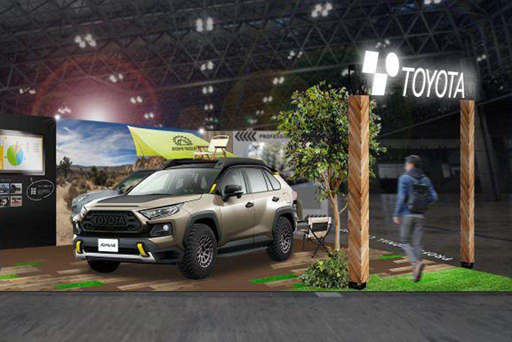 Toyota汽車將於東京改裝車展推出RAV4 Adventure Gear概念車...