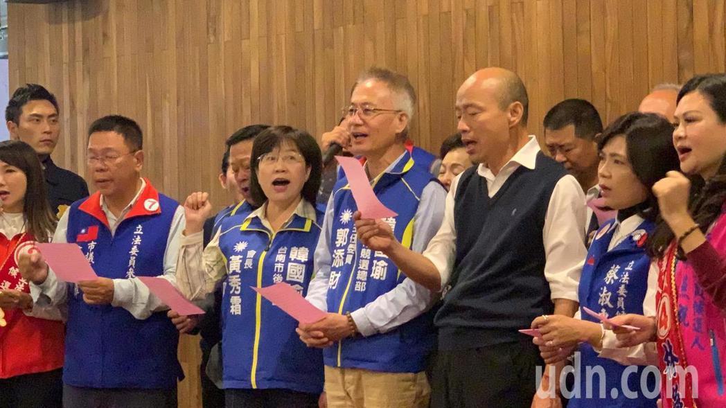 國民黨總統候選人韓國瑜今天出席台南市後援會成立大會,與支持者高唱國家。記者吳淑玲...