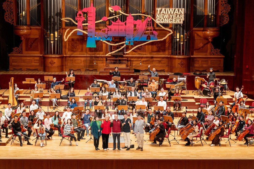 2020《臺灣的聲音 新年音樂會》元旦下午將在國家音樂廳登場。施振榮提供