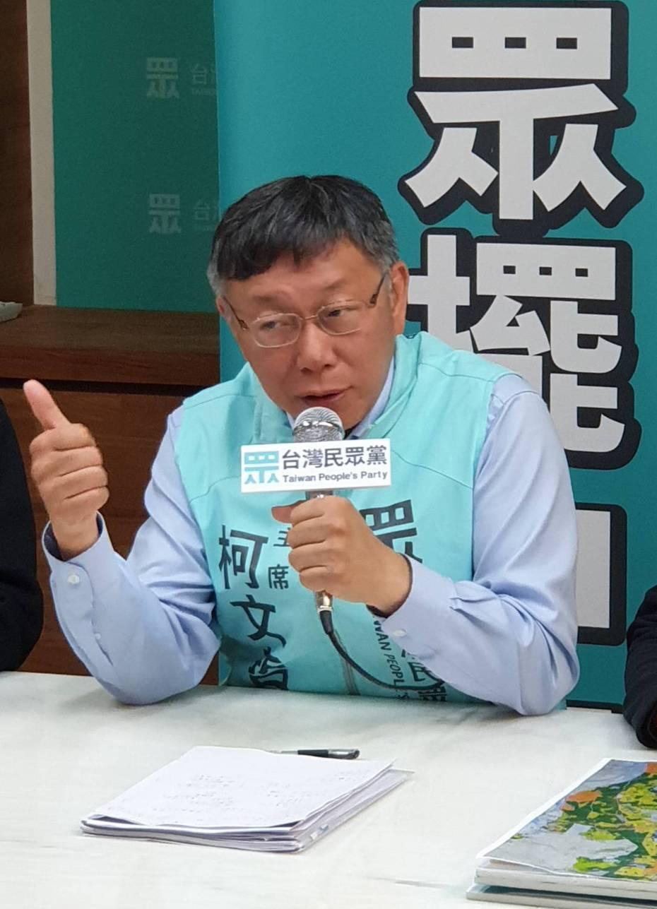 柯文哲元旦上午出席民眾黨「台灣重開機」元旦記者會,會後受訪自爆楊蕙如案有新進度,「報告一個好消息,昨天我已經蓋章了,結論就是(她)鑽法律漏洞」。記者陳煜彬/攝影