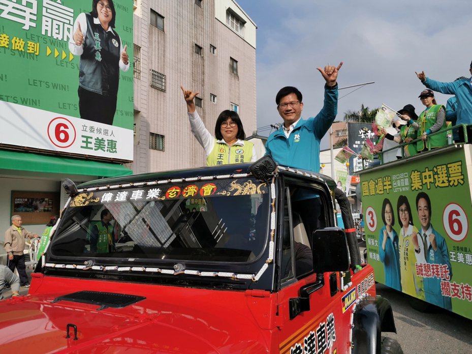 林佳龍今天到嘉義市,陪立委候選人王美惠掃街拜票。記者卜敏正/攝影