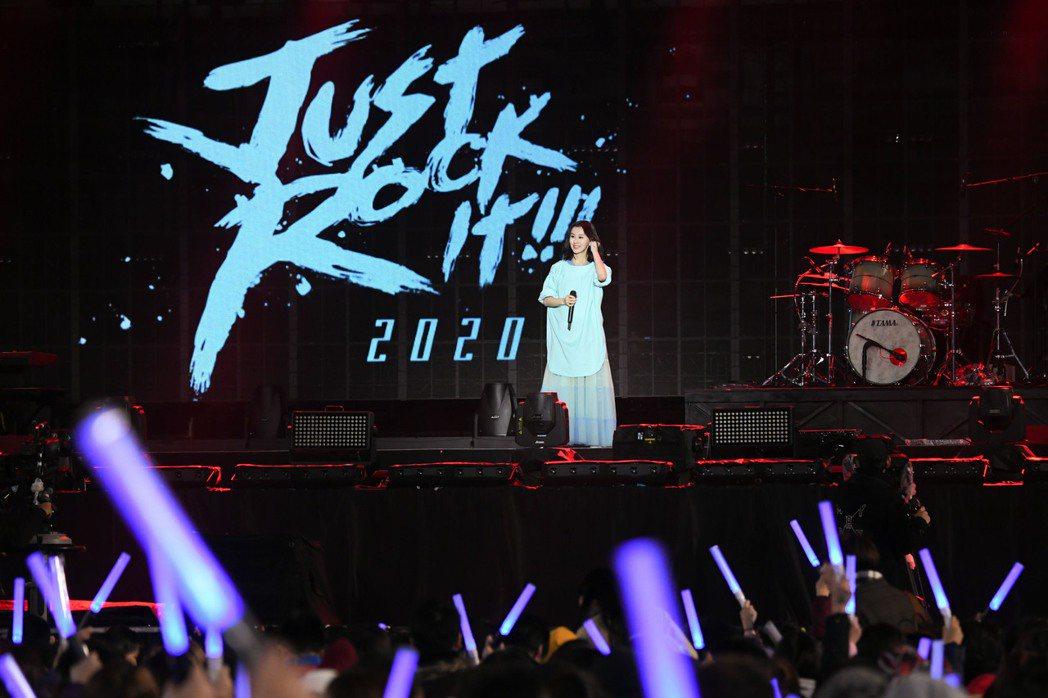 白安擔任五月天演唱會開場嘉賓。圖/相信提供