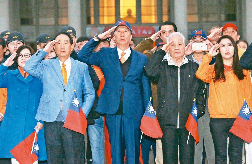 親民黨總統候選人宋楚瑜(左二)昨早與鴻海創辦人郭台銘(中)升旗。 記者林俊良/攝...