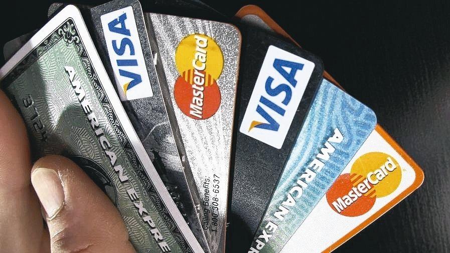 迎接2020年到來,部分信用卡從元旦起,消費權益縮水了,例如赴歐洲旅遊刷卡不再有...