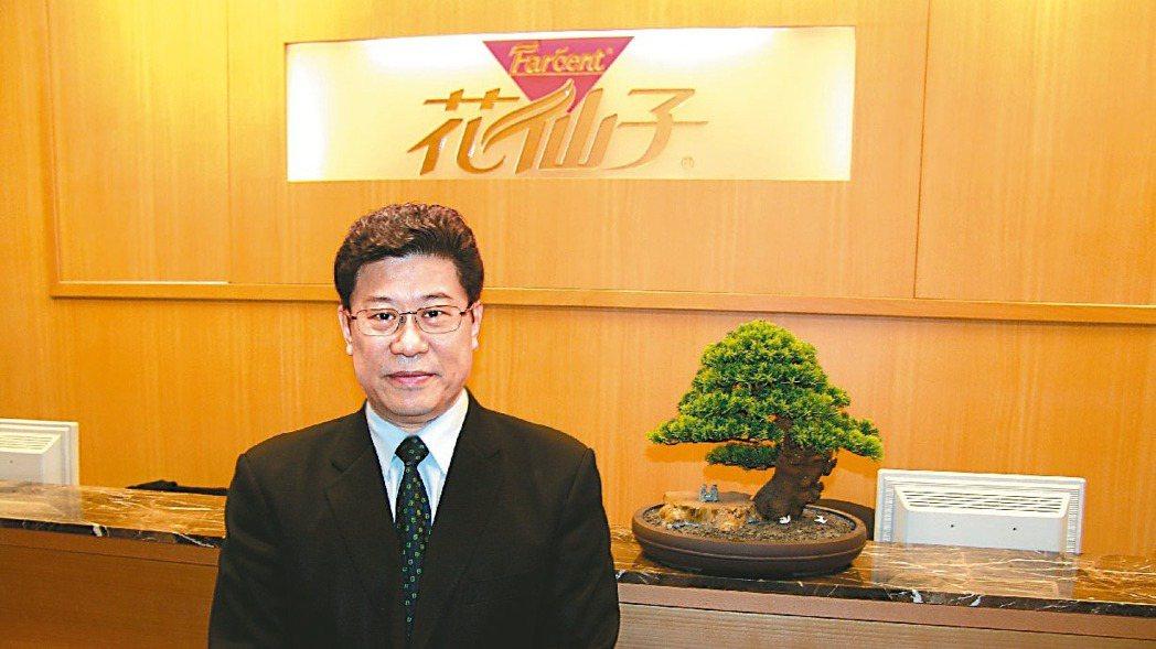 花仙子創辦人王堯倫 報系資料照
