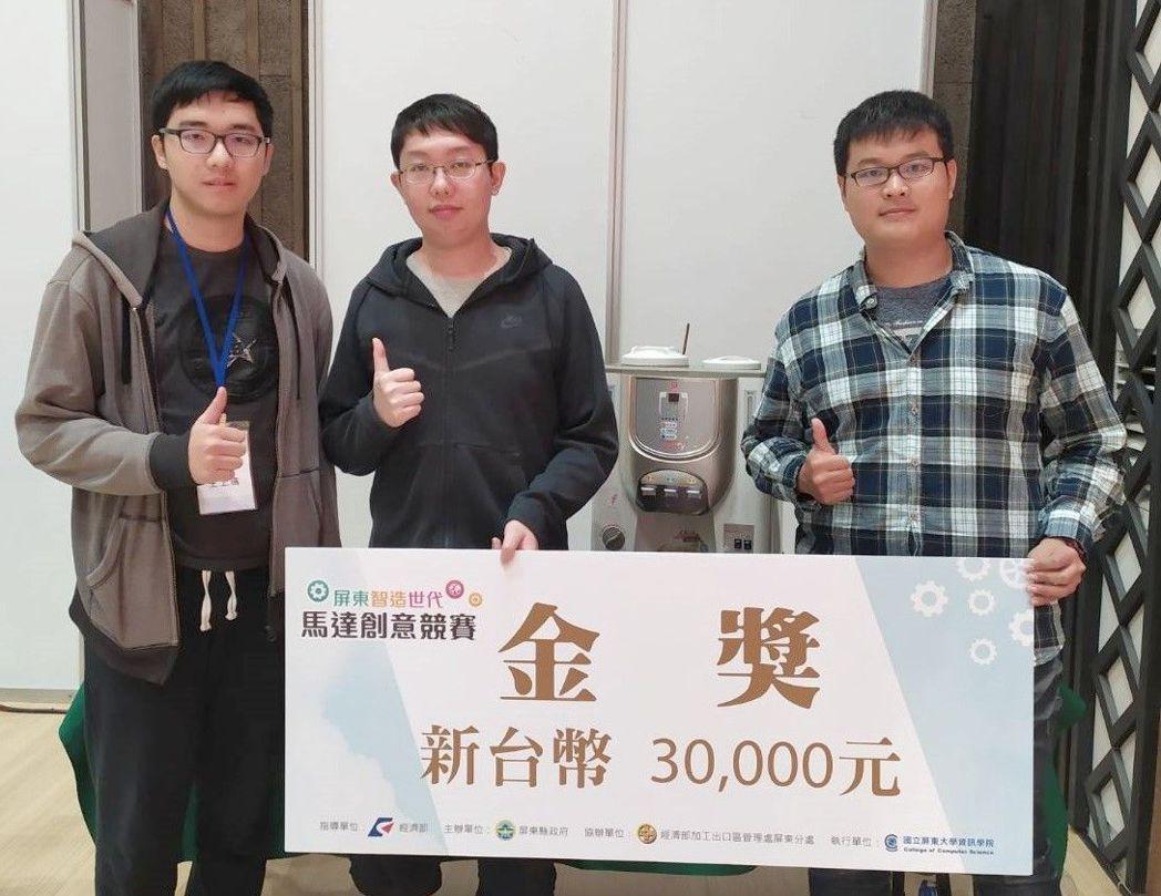 義大「電機系」學生王上瑀(左起)、林祐瑞、劉紹羽,不斷超越自我,組隊擊退群雄拿下...