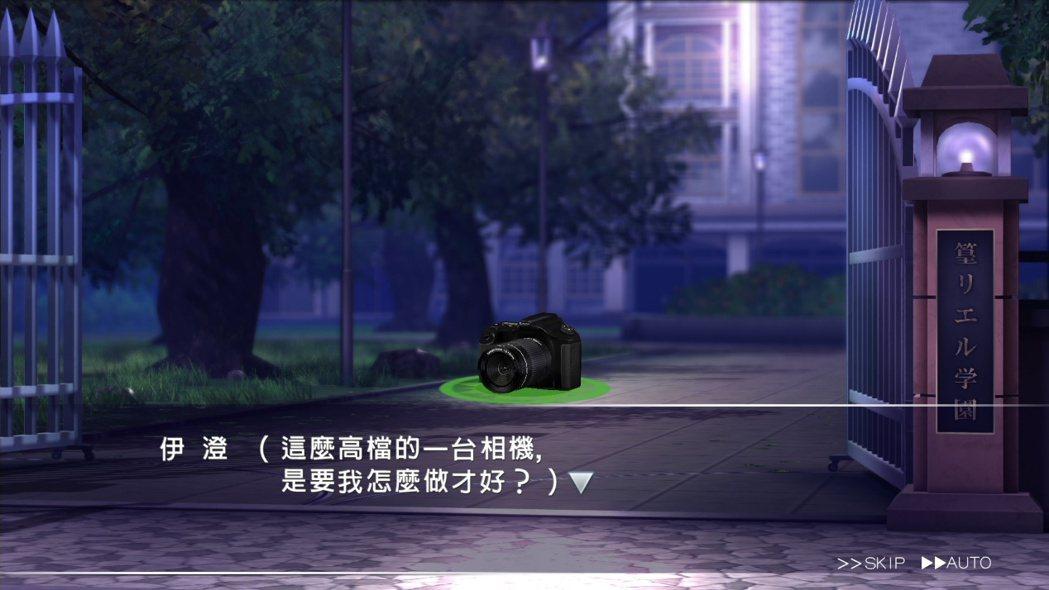 玩家一開始就會獲得一台相機,於是開啟了攝影之路!