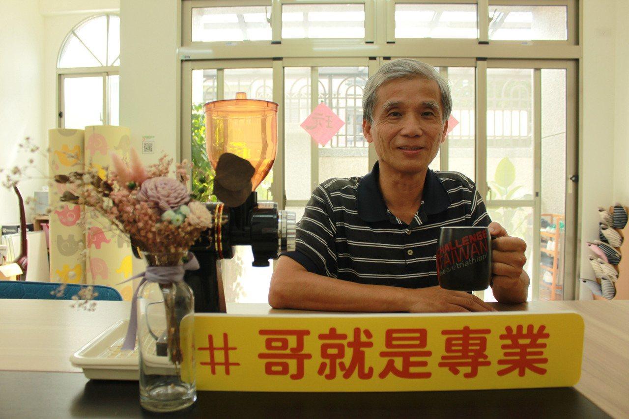 萬燦輝退休後,持續為交通事故相關法律協助奔走,同時也延伸自己的興趣,一度成為咖啡...
