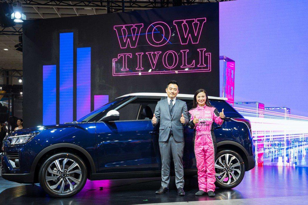 SsangYong總代理永嘉雙龍汽發表原裝進口全新TIVOLI跨界休旅車系,舊換...